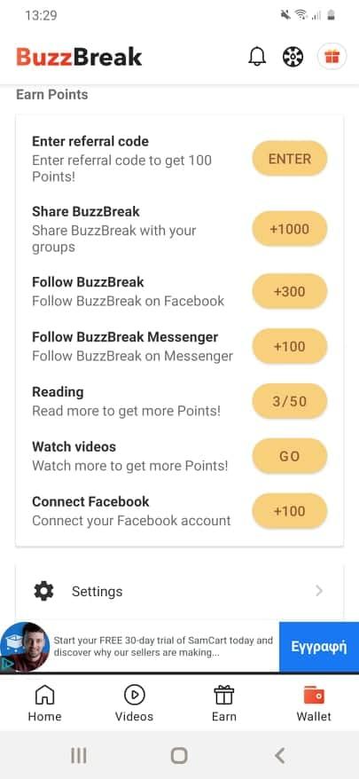 buzzbreak points